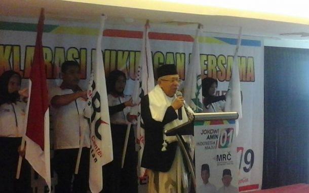 MRC Kalsel Dukung Cawapres Ma'ruf Amin.